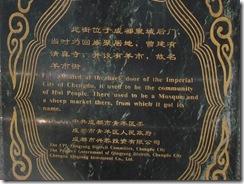 yangshijie